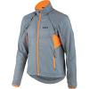 Louis Garneau Men's Cabriolet Jacket - XS - Steel