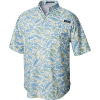 Columbia Men's Super Tamiami SS Shirt - Small - White Cap Tarpons N Permits Print
