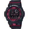 Casio G-Shock Trainer Water Resistant Digital Watch