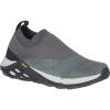 Merrell Men's Jungle Moc XX AC+ Shoe - 10.5 - Granite