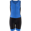 Louis Garneau Juniors' Comp 2 Suit - Small - Blue/Black