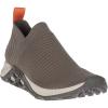 Merrell Men's Range Laceless AC+ Shoe - 11.5 - Olive