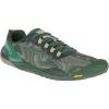 Merrell Men's Vapor Glove 4 Shoe - 7.5 - Forest