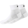 Helly Hansen HH Lifa Active 2-Pack Sport Sock 3/4 - 36-38 - White
