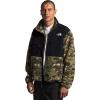 The North Face Men's 95 Retro Denali Jacket - XXL - Burnt Olive Green Ux Digi Camo Print