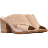 Sorel Women's Nadia Mule Sandal - 5.5 - Natural Tan