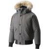 photo: Sorel Men's Caribou Bomber