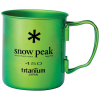photo: Snow Peak Ti-Single 450 Colored Cup