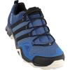 Adidas Men's AX2R Shoe