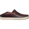 OluKai Men's Pahono Slip-On Shoe