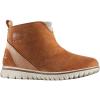 Sorel Women's Cozy Short Shoe