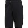Adidas Women's Terrex Solo 9.5 Inch Short