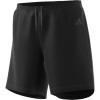 Adidas Men's Response Cooler Short
