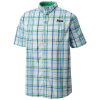 Columbia Men's Super Low Drag SS Shirt