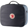 Fjallraven Photo Insert Bag