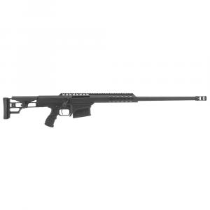 Barrett 98B Prototype .338 Win Mag Demo Rifle ZP0008-338