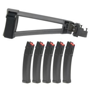 PSA AK Triangle Side Folding Brace w/ Adapter & Five (5) PSA AK-V 9X19MM 35 Rnd Magazines