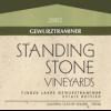 Standing Stone Gewurztraminer  2013 750ml
