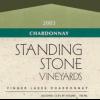 Standing Stone Chardonnay  2013 750ml