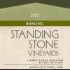 Standing Stone Riesling  2013 750ml