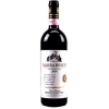 Bruno Giacosa Barbaresco Santo Stefano  2011 750ml
