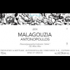 Antonopoulos Vineyards Malagouzia Antonopoulos  2013 750ml