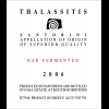 Gaia Estate Assyrtiko Thalassitis Oak Fermented  2013 750ml