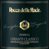 Rocca Delle Macie Chianti Classico Riserva  2010 750ml