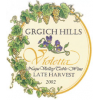 Grgich Hills Cellar Violetta Late Harvest  2012 375ml