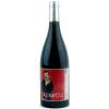 Domaine De L'ecu Rednoz Vin De France  2012 750ml
