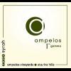 Ampelos Cellars Syrah Gamma  2008 750ml