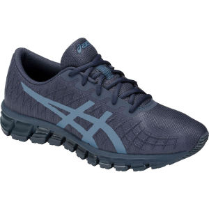 Run further in the Ascis GEL-Quantum 180 4 Running Shoes. Constructed from 180 degrees of GEL...