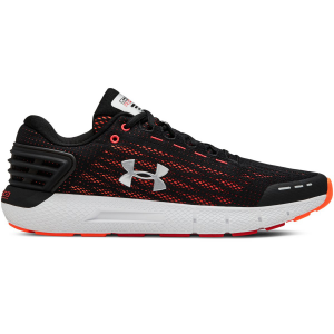 Quick jog today, long run tomorrow. Gain energy where you need it with these Under Armour...