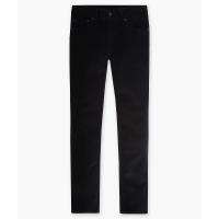 Levi's Big Boys' 511 Slim Fit Husky Jeans - Size 8