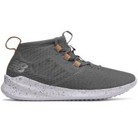 New Balance Men's Cypher Run Knit Running Shoes