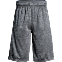 Under Armour Big Boys' Ua Stunt Printed Shorts