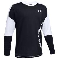 Under Armour Boys' Long-Sleeve Ua Sportstyle Color Blocked Shirt