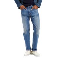 Levis Men's 505 Straight Fit Jeans