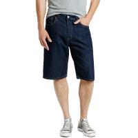 Levi's Guys' 569 Loose Fit Denim Shorts