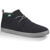 Sanuk Mens Cargo Tx Shoes