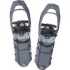 MSR Women's Revo Ascent 25 Snowshoes, Purple