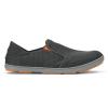 Olukai Men's Nohea Mesh Slip-On Shoes - Size 11.5