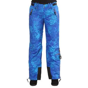 Skea Cargo Print Insulated Ski Pant (Women's)