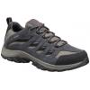 Columbia Crestwood Hiking Shoe   Mens, Quarry/Rusty, Medium, 10, 52 10