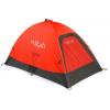 Rab Latok Mountain 3 Tent   Fr 3 Person, 4 Season, Pimento