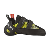 Five Ten Men's Quantum VCS Shoe - 8 - Solar Yellow