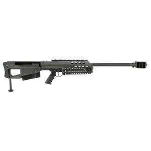 Barrett Model 95 .50 BMG Bolt Action Rifle, Black - 13312 thumbnail